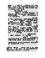 araign馥 cuisine 背英文單字的最終兵器寶典 完整版 unpw word abacus method content