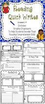 307 best reading comp fluency literacy images on pinterest
