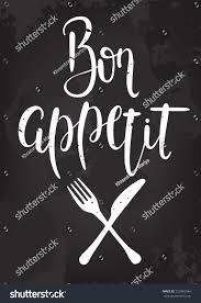 Bon Appetit Kitchen Collection Vector Bon Appetit Hand Drawn Poster Stock Vector 553462546