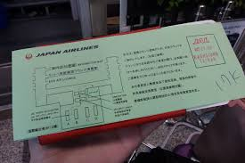 Iata Areas Of The World Map by Review Of Japan Airlines Flight From Kaohsiung To Tokyo In Economy