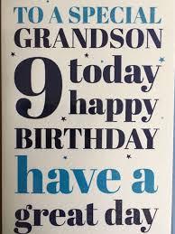 grandson 9th birthday card ebay