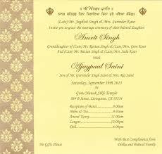 haldi ceremony invitation designer wedding cards us 1410