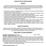 Free Sample Resume For Customer Service Representative Customer Service Resume Archives Writing Resume Sample Writing