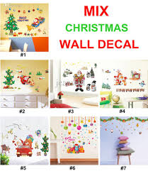 christmas wall stickers removable xmas wall decal decor 50x70cm christmas wall stickers removable xmas wall decal decor 50x70cm 2014 christmas decorations idea wall art wall decals wall art wall stickers from jeanwill