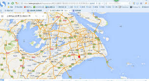 Map Of Shanghai China by Dp Survey Group Salvage Sale Of Approximately 85 Mt Of Bagged