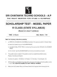 6th class state syllabus scholarship test paper rectangle