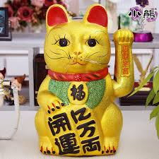 china gold fortune cat china gold fortune cat shopping guide at