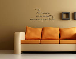 How To Say Living Room In Spanish by Amazon Com Spanish Vinyl Wall Quotes Espanol Pero En Cuanto A Mi