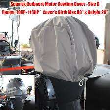 motors seamax marine