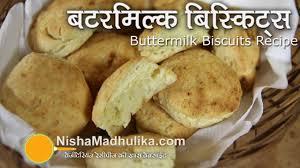 buttermilk biscuits recipe easy buttermilk biscuit recipe youtube