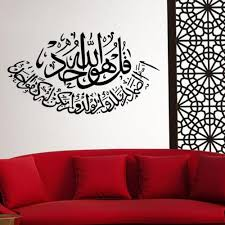 Muslim Home Decor by High Quality Muslim Decoration Buy Cheap Muslim Decoration Lots