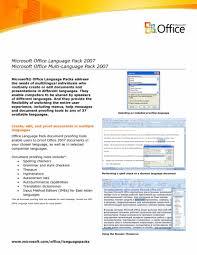 Resume Templates Microsoft Word 2007 Free Download Free Resumes Samples Resume Templat Basic Resume Template Word 6