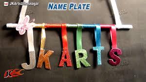Cheap Desk Name Plates Diy Door Name Plate For Kids Room Easy Craft Jk Arts 630 Loversiq