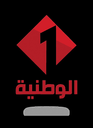 chaine tv cuisine cuisine chaine tv cuisine luxury télévision tunisienne 1