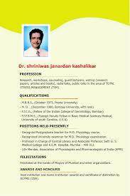 Resume Bio Sample by Bio Or Resume Virtren Com