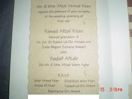 Pakistani Wedding Cards Design Wedding Clipart