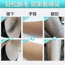 permanent depilatory cream hair remover armpit body hand leg mens