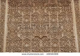 arabic geometrical ornament alhambra spain stock photo 408581908