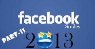 Facebook Chat Meme Codes - jp creation new amazing facebook smiley 2013 part xi memes big