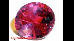 birthstones birthstones precious gems for each month youtube
