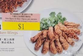 id馥 cuisine avec ilot central 香港美食推介 1一支鸡翅 到中环海滨尾吃美食车啦 香港自由行