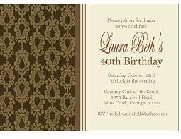 40th birthday invitation wording alanarasbach com