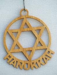 652 best hanukkah images on hanukkah menorah and hannukah