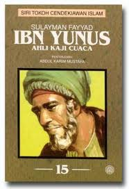 ensiklopedia muslim abdul rahman bin auf 72 best greatness images on pinterest history muslim and astronomy