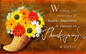 thanksgiving celebrates our happy