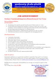 Google Jobs Cover Letter Executive Assistant Sample Cover Letter Academic Cover Letters