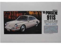 porsche 911 model kit porsche 911 porsche there is no substitute porsonly com about
