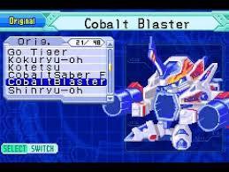 Cobalt B by Battle B Daman Fire Spirits Youtube