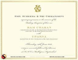 wedding cards invitation wonderful invitation cards of marriage 23 for online e wedding