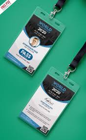 Id Card Design Psd Free Download Conference Vip Entry Pass Id Card Template Psd Card Templates