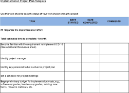 implementation plan template implementation plan example