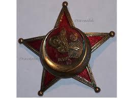 Ottoman Medals Turkey Ww1 Gallipoli 1915 Medal Badge Dardanelles