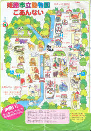 Washington Dc Zoo Map by Easy Zoo Map