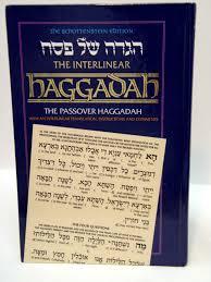 transliterated haggadah the schottenstein edition the interlinear haggadah the passover