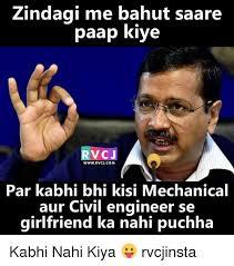 Civil Engineering Memes - 25 best memes about civil engineering civil engineering memes
