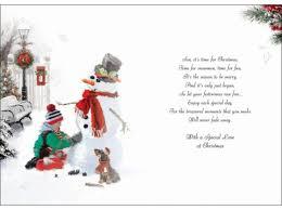 card templates cinnamon stick christmas tree ornaments tutorial