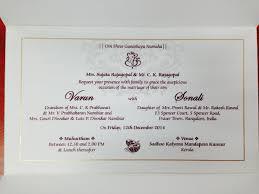 varun weds sonali wedding website wedding on dec 12 2014