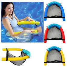 online get cheap floating lounge chair aliexpress com alibaba group
