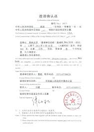 Invitation Letter Us Visa what is invitation letter for visa and visa invitation letter sle