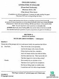 english essay samples sample literary essays literary review template writing a sample ap english essays essay essays on english literature sample ap essays english essay english literature