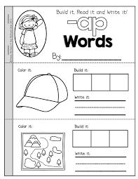 56 best cvc images on pinterest teaching ideas teaching reading