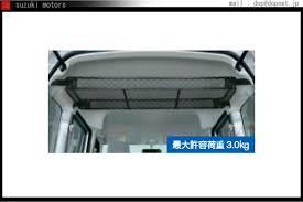nissan genuine accessories prices suzuki motors rakuten global market pure dr17v net rack roof