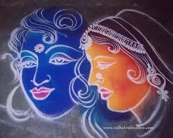 radha krishna rangoli designs for diwali radha krishna love