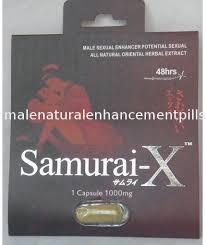 fast samurai x vimax male enhancement pills make erections last longer