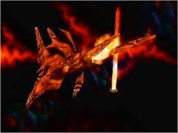 dragon the legend of dragoon wiki fandom powered by wikia