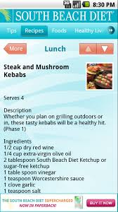 amazon com south beach diet appstore for android